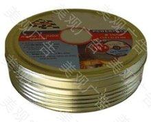 tin metal CD/DVD pack case
