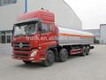 Tanque de combustible, heavy dispensador de combustible de camiones, motor diesel de camiones para la venta