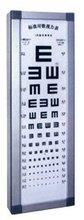 visual chart light box