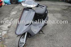 DIO 50cc Used Scooter Taiwan
