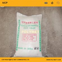 Monocalcium Phosphate MCP