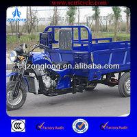 New Style 150cc 200cc 250cc 300cc 3 Wheeler
