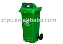 120L trash can