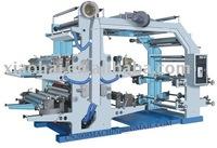 Aluminum foil flexographic printing machine
