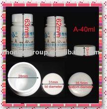 plastic pill vials(plastic pill bottles,plastic drug container,plastic pill container)