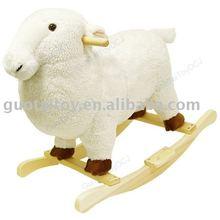Hot sale animal designs small baby rocker rocking chair