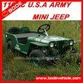 125cc mini jeep ( mc - 424 )