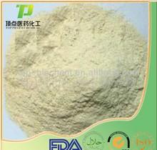 food grade Vitamin a acetate Yellow crystalline Powder 2.8MIU