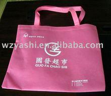 2012 non-woven handle bag,shopping bag