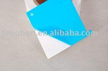 blue metal or plastic sheet protective film