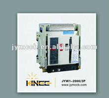 DW45(ACB,Intelligent circuit breakers)