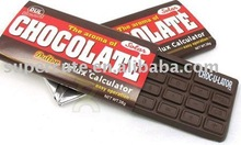 Sweet Smell Chocolate Calculator