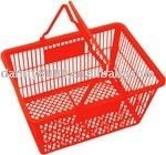 Used in supermarket finely model basket(DN-19)