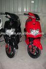 YAHAMA CYGNUS X 125cc USED SCOOTER / MOTORCYCLE