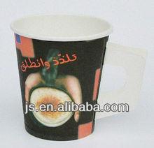 7oz food grade espresso cups with hands