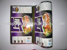 printing for instant noodle packaging film