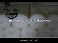 nylon pa6 bar/rod(pvc,pom,pp,ptfe, pe rod)