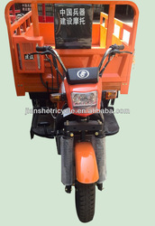 175cc chinese motorcycles three wheel motorcycle