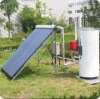 Evacuated Tube Copper Heat Pipe Solar Heater Hybrid Heating System