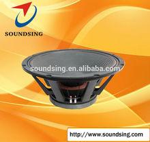 """21"""" subwoofer loudspeaker SD-21002A"""