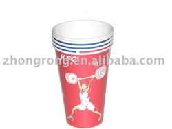 good quality paper cup