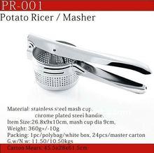 (PR-001) Manual Potato Ricer / Potato Masher / Fruit Press