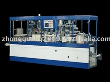 Plastic cup lid thermoforming machine