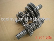 Motorcycle Parts/110cc motorcycle gear/transmission/zongshen motorcycle