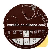 Zhejiang Membrane Control Panel