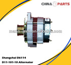 Weichai generator,motor generator, alternator-generator