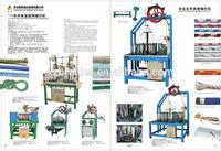 16 spindles braiding rope machine/braiding rope braiding machine/round rope machine