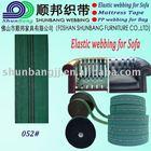 Strong elasticity sofa use webbing (052#)