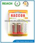 C size Super Akaline battery;LR14 AM2 battery1.5V battery;China battery;