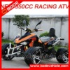 RACING 350CC ATV (MC-379)