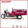 150cc cargo three wheel motorcycle