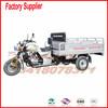 tuk tuk 200cc damp interchange wheels motorcycle tricycle