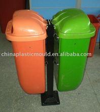 50 litre suspended garbage bin, 50 litre twins