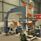 Paper Printing Press