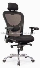 Modern Office Chair With Armrest