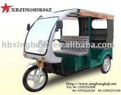 three wheel electric motorcycle