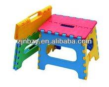 2012 hot foldable plastic stool
