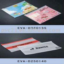 2012 new EVA Cosmetic Bag, eco-friendly