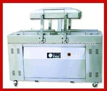 DZ-500/2SB Food Vacuum Sealer