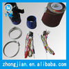 Popular 330W electric turbocharger with high quality,12V battery