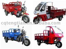 three wheel motorcycle trike