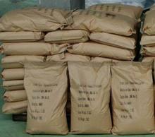 Sell Glucono Delta Lactone (GDL)