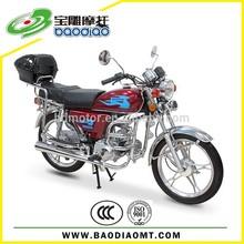 BD70QT-I 110CC cub bike