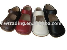 2015 high quality leather baby squeaky casual fashion shoes