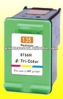 compatible ink cartridge hp 135