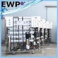 / السكنية التجارية/ ريال عماني نظام الصناعية/ نظام التناضح العكسي للمياه